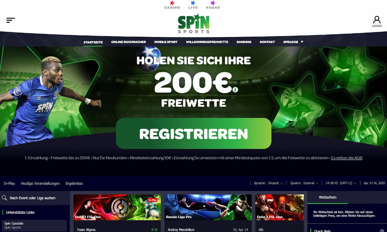 Spin Sports Test 2020.